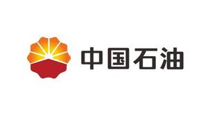 襄绿环保合作客户-中国石油